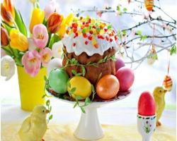 Вітаємо зі світлим святом Пасхи!
