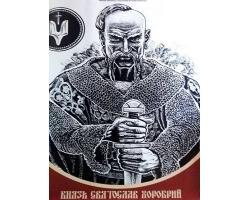 Выставка графики Олега Киналя